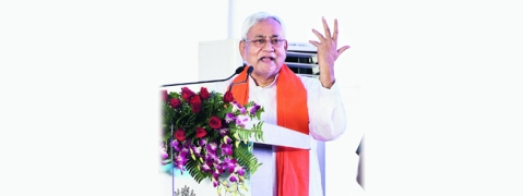 Nitish lays foundation stone of multipurpose Prakash Kendra