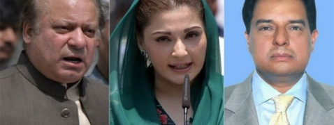 Kulsoom's death: Nawaz Sharif, daughter, son-in-law to get parole