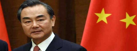 Amid US cut in 'aid' for Pak, Chinese Foreign Minister set to visit Islamabad