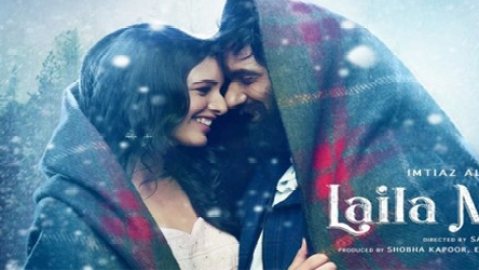 'Laila Majnu' gets thumbs from audience