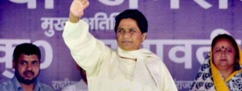 BSP's rally on Kanshi Ram's 12th death anniversary in Lucknow