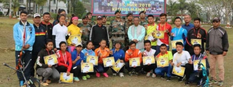 State level archery competition 2018 concluded today