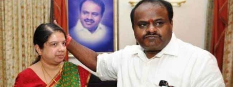 Anitha Kumaraswamy may contest bypoll
