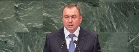 Global Goals promise to leave no one behind: Belarus
