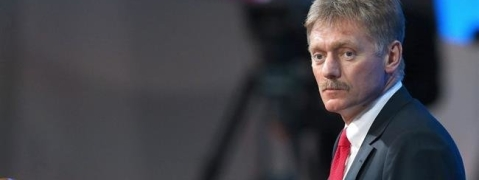 Peskov says Russia will continue fight against terrorism in Syria
