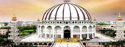 VP Venkaiah Naidu inaugurates world's largest dome at MIT World