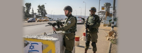 Israeli security forces on lookout for Palestinian shooters