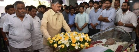 GITAM founder's body laid to rest; thousands bid farewell