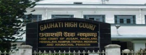 Gauhati High Court granted bail to nine in cash for job scam