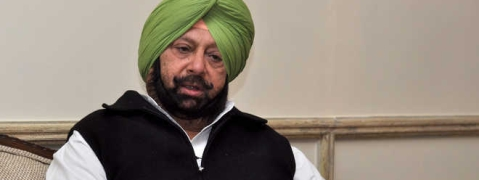 Punjab CM backs gen next leader to galvanise Congress