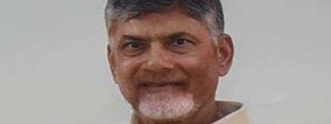 Alternative force will emerge in 2019 says Nara Chandrababu Naidu