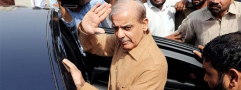 Ashiana-i-Iqbal case : Shahbaz Sharif appears before court in Lahore