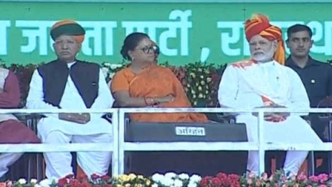 PM in Rajasthan to attend Raje's public meeting