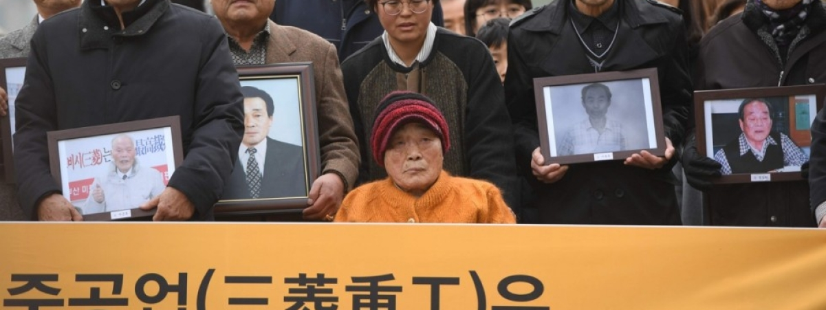S Korea's top court orders another Japanese firm to compensate victims for WWII forced labor