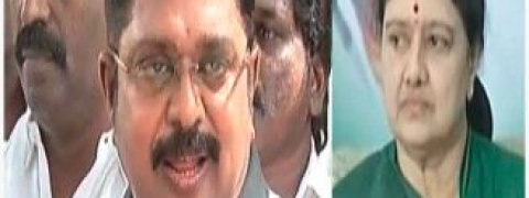 Disqualified AIADMK TN legislators held discussion with Sasikala at Central Jail