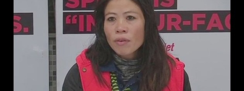Equal support to each sport will make India a sporting nation, says Mary Kom