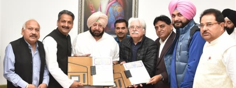 Punjab govt signs MoU with QuarkCity