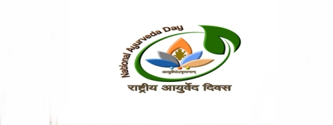 Ayurveda Day to be celebrated throughout nation on Dhanteras