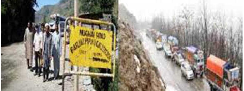 Kashmir highway closed, Mughal road remains shut for 3rd day
