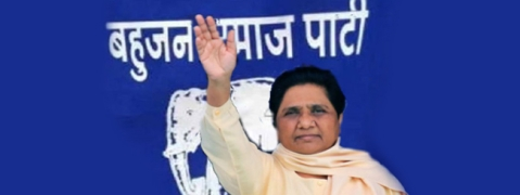 BSP announces 6 more candidates for Rajasthan assly polls