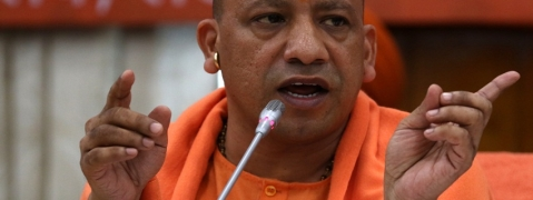 There is no confusion on Ram Janambhoomi : Yogi