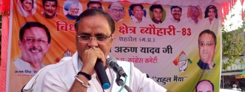 MP Assembly elections 2018: Congress fields Arun Yadav against Shivraj