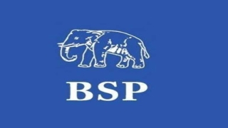 BSP in Rajasthan working on 2nd list of candidates
