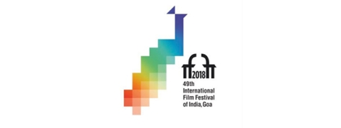 IFFI to be held in Goa from Nov 20-28