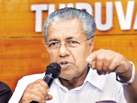Sabarimala: CM convenes all-party meet Nov 15