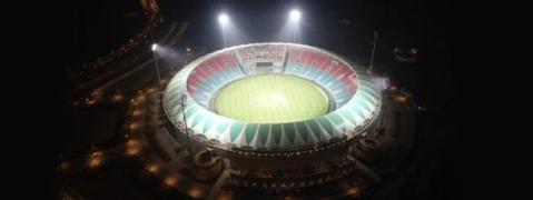 Ekana stadium named after Atal Bihari Vajpayee