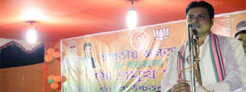 Tripura BJP steps into revamp organisation