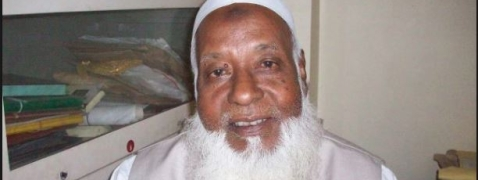 Senior Congress leader and MP Maulana Asrar-ul-Haque dies