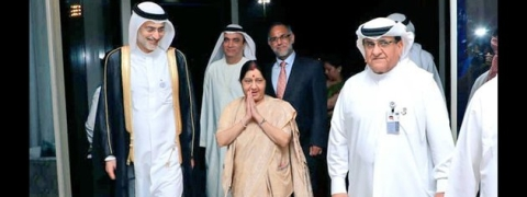 Sushma arrives Abu Dhabi for 12th India-UAE Joint Commission meet