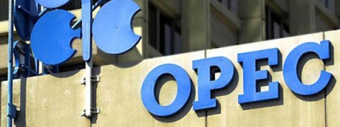 Qatar to quit OPEC from new year