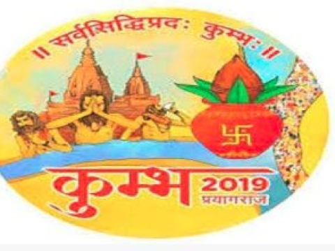 Kumbh 2019: Bus drivers from Devaria to don 'special' uniforms