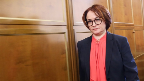 Russian Banker Nabiullina named 49th most powerful woman in Forbes' List