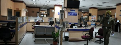 Bank services paralysed in Assam