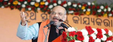 Dislodge Naveen govt and bring BJP to power for a new Odisha, Shah appeals to party workers