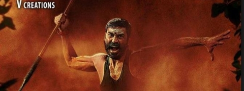 Dhanush's Asuran: new first look poster out