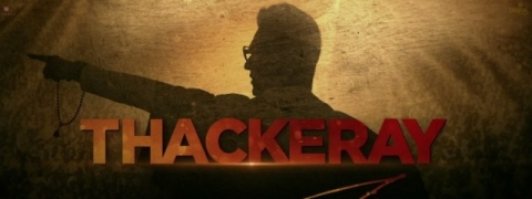 'THACKERAY': Unabashed, Relentless and Magnetic!