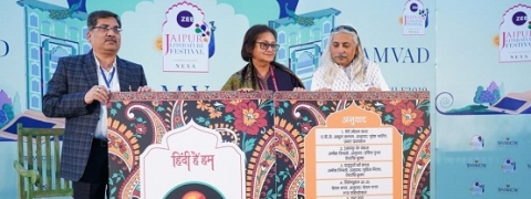Hindi bestseller list announced on day 2 of Jaipur Literature Festival