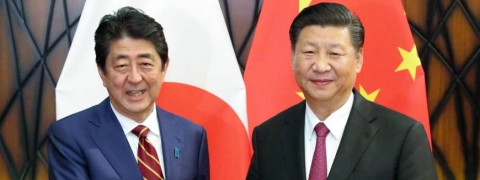 Japan to expand ties with China