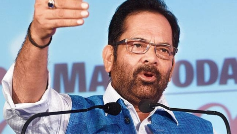 India is full of possibilities to become world's biggest 'Film Tourism Hub', says Naqvi