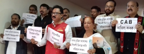 Governor's speech interrupted with protests against citizenship bill in Assam Assembly
