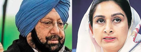 Harsimrat asks Amarinder to tell whether he had asked Rahul Gandhi to expel Tytler