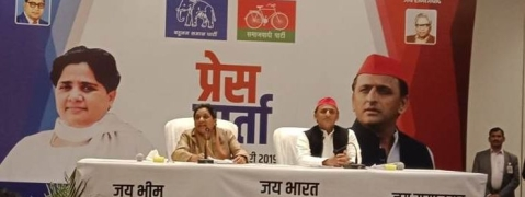 SP and BSP to contest 38 seats each, says Mayawati
