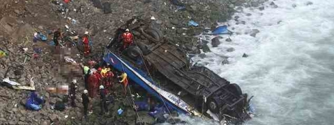 At least 10 killed after bus falls into river in Peru