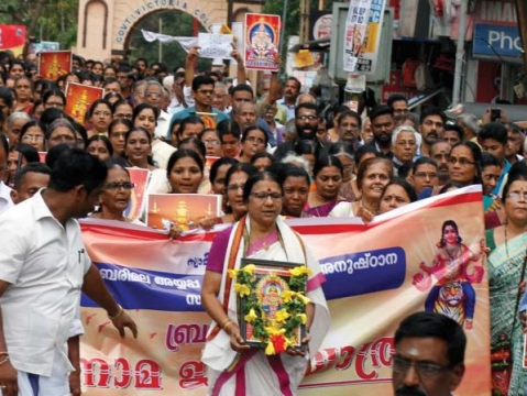 Sabarimala namajapa din ends muffling Left; divided BJP may give UDF edge