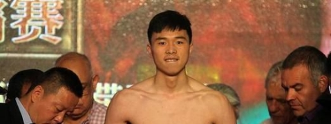 Chinese boxer to challenge world champion in Houston
