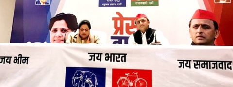 SP and BSP announce their tie-up in 2019 Lok Sabha polls